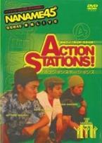 ななめ45°単独ライブ「トリオ・デ・カーニバル! ACTION STATIONS!」